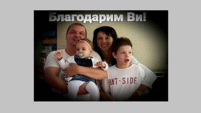 """С големите си сърца децата от ЧНУ """"Ерих Кестнер"""" помогнаха за лечението на Криско"""