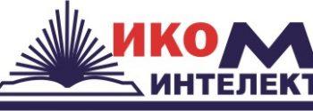 """ЧПК """"Иком Интелект"""" – гр. София"""