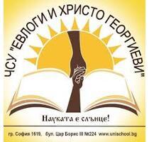 """ЧСУ """"Евлоги и Христо Геогиеви"""""""