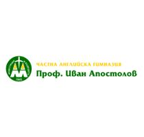 """Частна езикова гимназия """"проф. Иван Апостолов"""""""