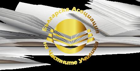"""Стартиране и провеждане на кампания 3 (три) за изпълнение на проект BG05M20P001-2.010-0001 """"Квалификация за професионално развитие на педагогическите специалисти"""" с период на изпълнение до 31.08.2020 г."""