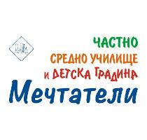 "ЧДГ ""Мечтатели"" – гр. Варна"