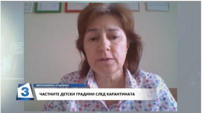 """""""Икономика и бизнес"""" на 23.05.2020 г.: Гост е Розалия Николова от Комисията по етика"""