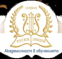 "Частно училище за танцово изкуство ""Галина Сергеевна Уланова"""