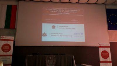 """Участие във Втора международна конференция """"Допълваща и алтернативна комуникация"""""""